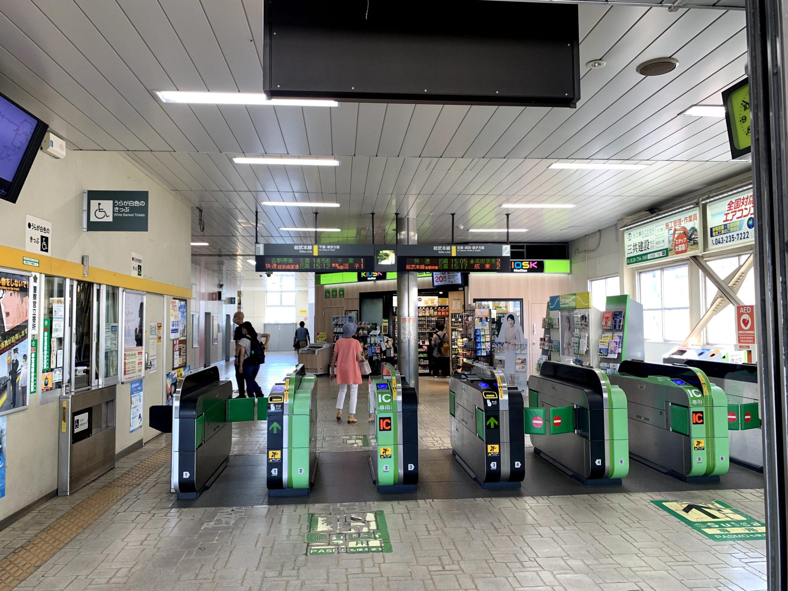 都賀駅改札